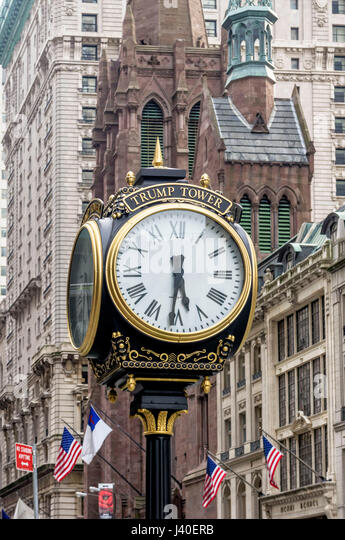 Trump Tower Clock , 5th Avenue, Manhattan, Big Apple, New York City, USA - Stock Image