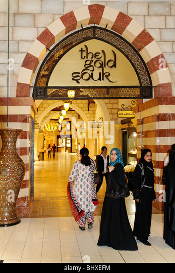 The Gold Souk of Dubai Mall next to Burj Khalifa , biggest shopping mall in the world with more than 1200 shops, - Stock Image