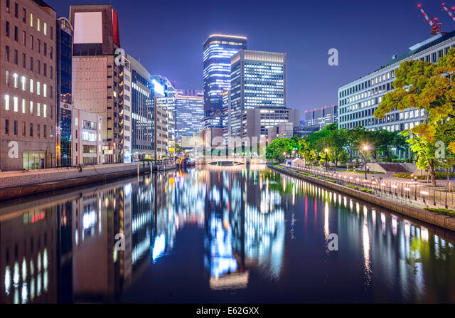 Osaka, Japan at the Nakanoshima district. - Stock Image