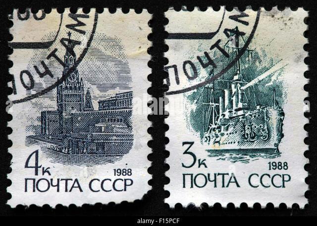 CCCP 4Kon 4K 1988 noyta Kremlin ship war warship green blue 3k 3Kon USSR Soviet stamps - Stock Image