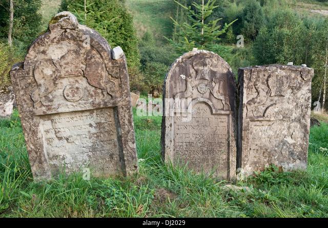 Gravestones in Kirkut, Jewish cementery, Lutowiska, Bieszczady, south-eastern Poland Europe - Stock Image