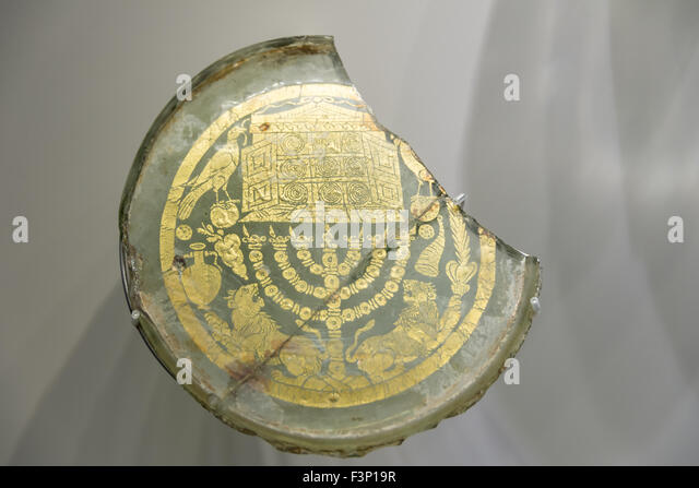 Israel Museum in Jerusalem, Israel - Stock Image