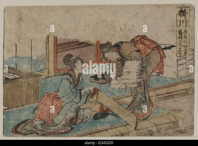 Kakegawa. Print shows two women rolling up carpets. Date 1804. - Stock Image