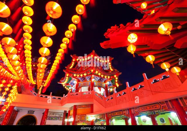 Thean Hou Chinese Temple, Kuala Lumpur, Malaysia, Southeast Asia, Asia - Stock Image