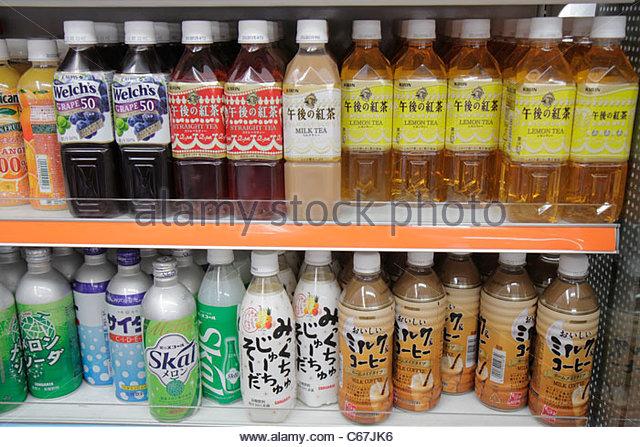 Tokyo Japan Harajuku Takeshita Dori Street shopping kanji hiragana characters Japanese and English Matsumoto Kiyoshi - Stock Image