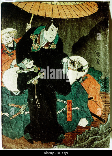 samurai ethic in modern japan In this eloquent work, nitobé eloquently explains the persistence of feudal japan's morals, ethics, and etiquette into modern times he takes a far-reaching.
