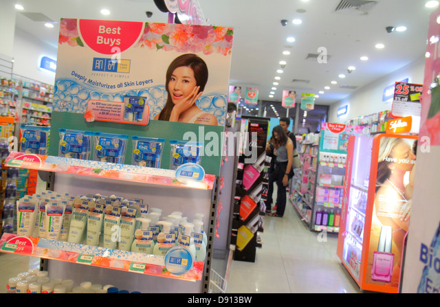 Singapore City Square Mall shopping for sale retail display store business Watsons pharmacy drugstore skincare inside - Stock Image