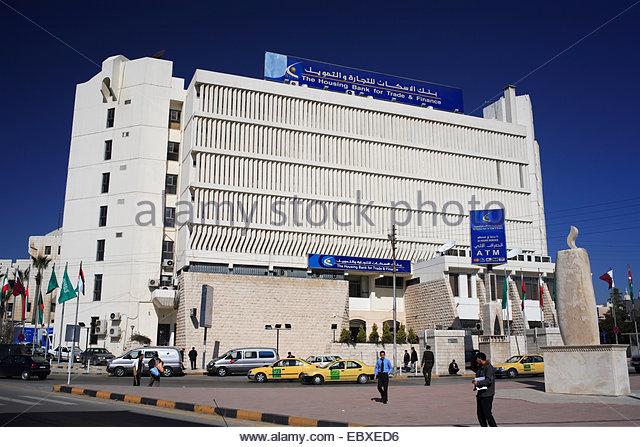 Modern architecture in Amman, Jordan, Amman - Stock Image