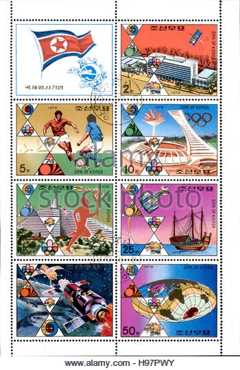 NORTH KOREA, 1976 - Rare North Korean vintage postage stamp showing Summer Olympics in Montreal in 1976 - Stock Image