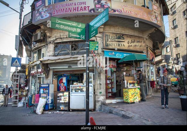 Shopping district in Downtown Amman, Jordan. - Stock Image