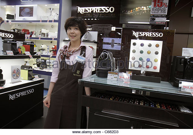 Tokyo Japan Akihabara Yodobashi Camera discount electronics store kanji hiragana katakana characters symbol Japanese - Stock Image