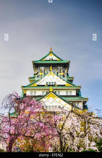Osaka, Japan at Osaka Castle in the spring. - Stock Image
