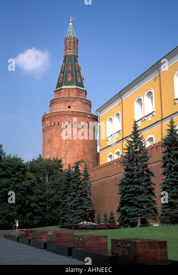 Moscow Russia Kremlin Wall and Tower - Stock Image