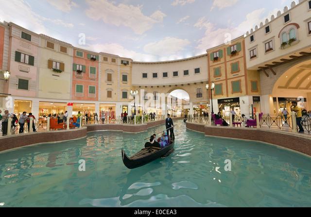 Doha. Qatar. Villaggio shopping mall. - Stock Image