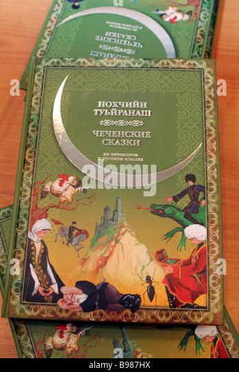Chechen fairy tales Selected by Doctor of Humanities Philology Zulai Khamidova Khamidova - Stock Image