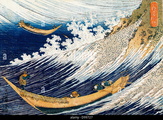 Hokusai (1760-1849) Japanese artist. 'Ocean waves' - Stock Image