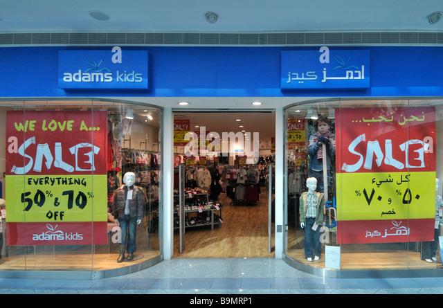 Abu dhabi online shopping clothes