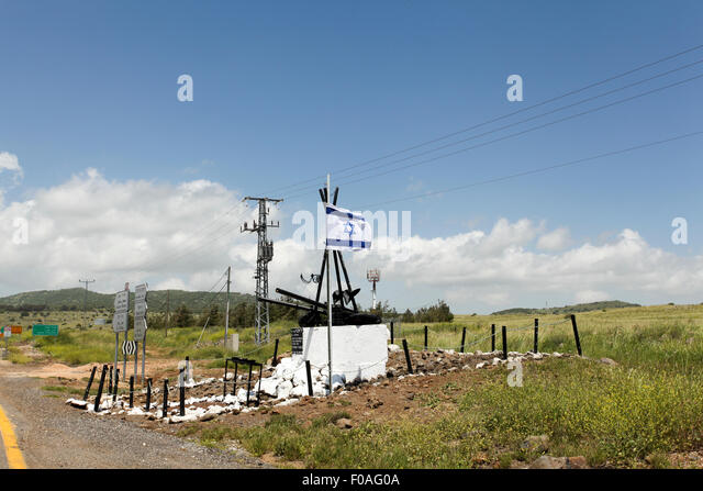 Golan Heights, Israel. A memorial for the fallen soldiers of the Yom Kippur (1973) war - Stock Image