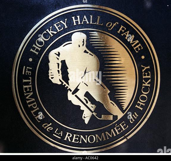 Hockey Hall of Fame Toronto Canada  - Stock Image