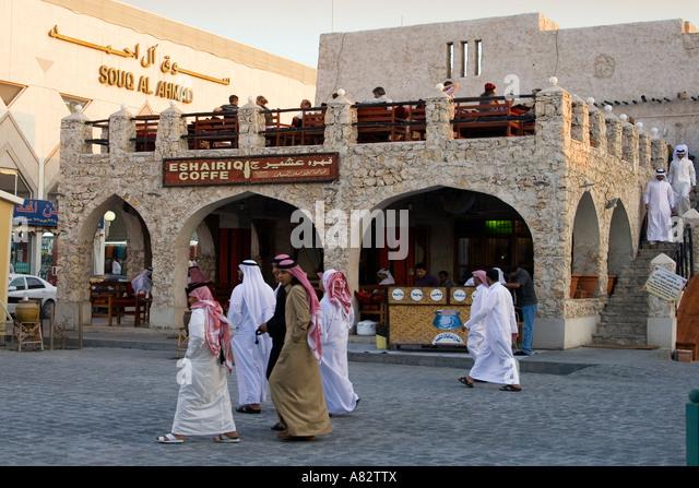 Qatar Doha Souk - Stock Image
