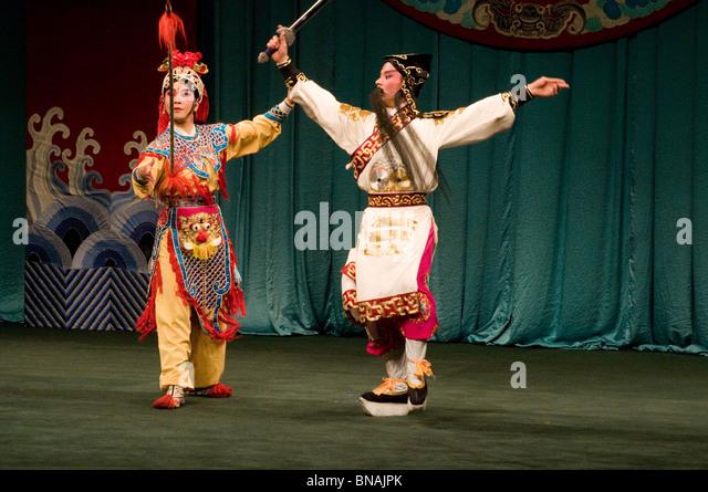 Chinese opera performance at Taipei Eye, Taipei, Taiwan - Stock Image