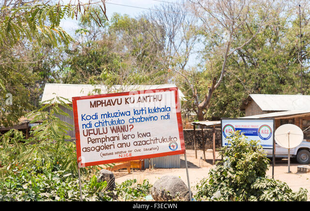 Sign for the National Initiative for Civic Education (NICE), Likoma Island, Lake Malawi, Malawi, south-east Africa - Stock Image