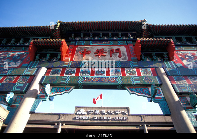 Vancouver Canada City Scenic Chintatown Building Entrance - Stock Image