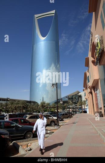 Kingdom tower Riyadh Saudi Arabia Arabian Muslim - Stock Image