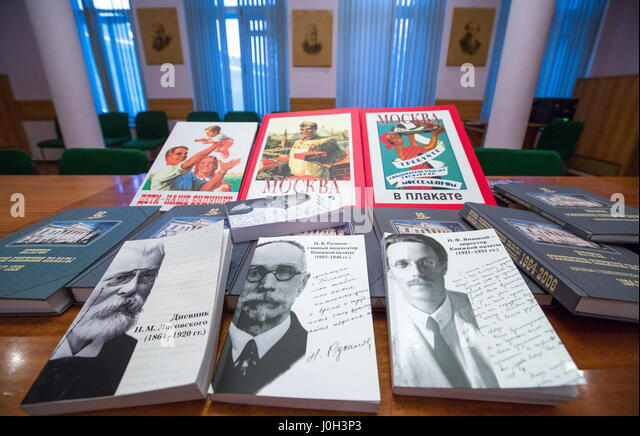 Moscow Region, Russia. 24th Jan, 2017. Books on display at the Russian Book Chamber in Mozhaisk. Credit: Mikhail - Stock Image