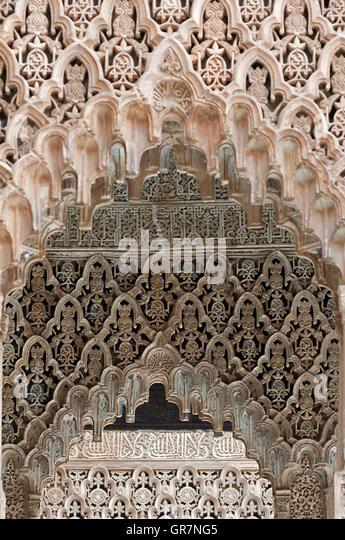 Sebka stock photos sebka stock images alamy for Alhambra decoration