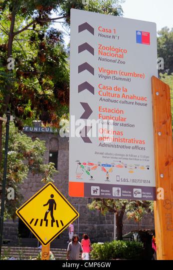 Santiago Chile Cerro San Cristobal Parque Metropolitano urban park Estacion Funicular inclined plane cliff railway - Stock Image