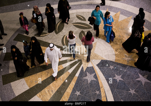 BAHRAIN CITY CENTRE SHOPPING MALL - Stock Image