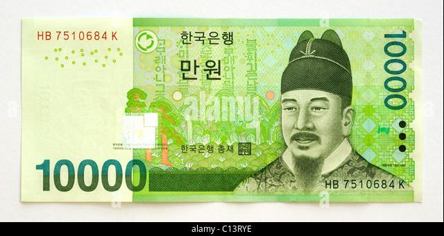 South Korea Ten Thousand 10000 Won Bank Note. - Stock Image