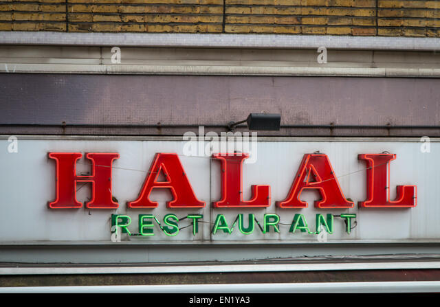 Restaurant Halal Stock Photos Amp Restaurant Halal Stock