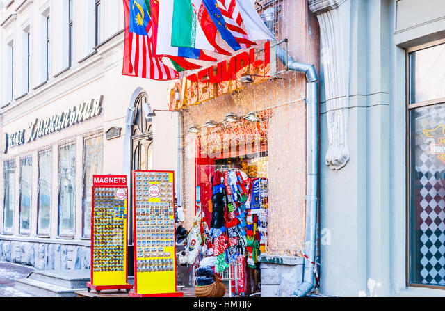 Moscow, Russia. 5th Feb, 2017. Selling souvenirs on Arbat street. The temperature is about -10 degrees Centigrade - Stock Image