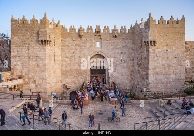 gate city muslim Ancient city wall at south gate  you'll see the lovely south gate and old city wall,  see the great mosque and have lunch in the muslim quarter before.