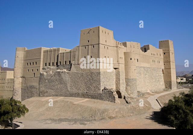 Bahla (Bahala) Fort, Sultanate of Oman - Stock Image