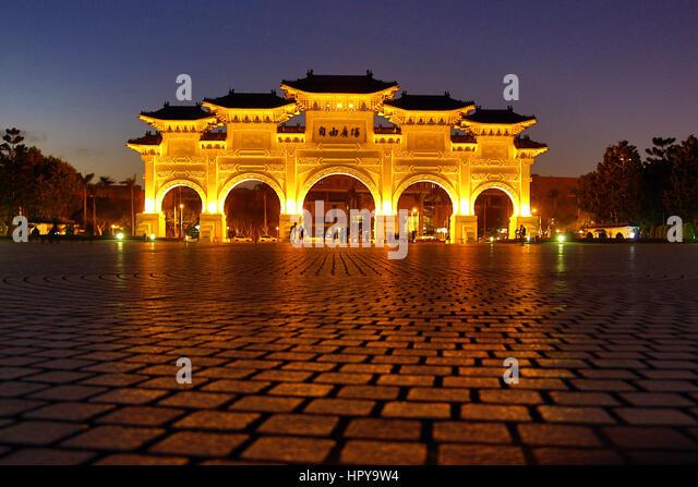 The National Chiang Kai Shek Memorial Hall Main Gate illuminated at night in Taipei, Taiwan. - Stock Image