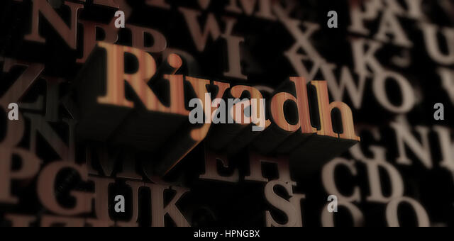 Riyadh - Wooden 3D rendered letters/message.  Can be used for an online banner ad or a print postcard. - Stock Image