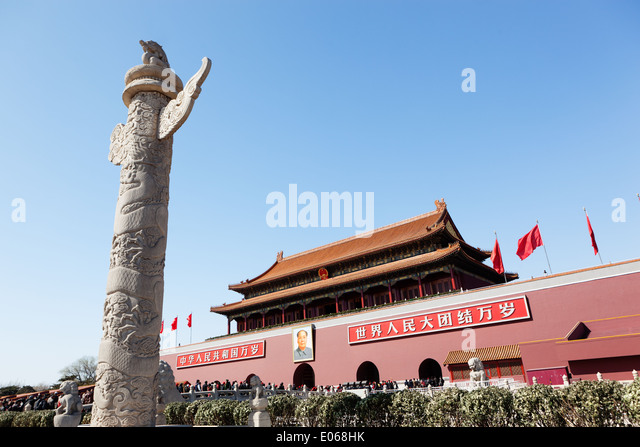 The Gate of Heavenly Peace and stone column (huabiao) at the Forbidden City. - Stock-Bilder