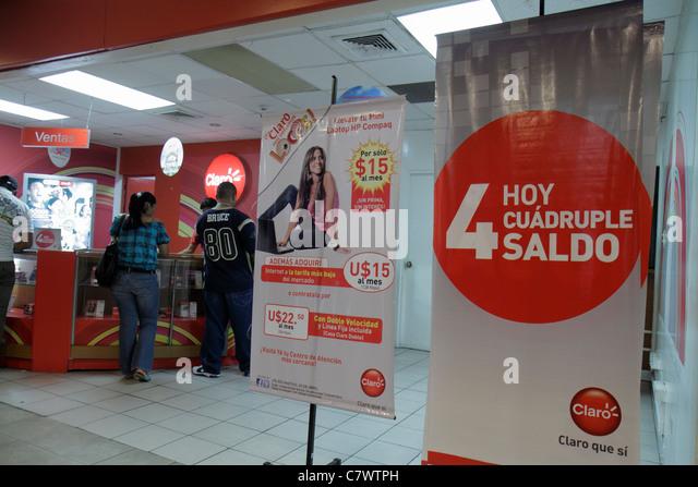 Managua Nicaragua Avenida Simon Bolivar Plaza Inter shopping mall America Movil Claro store mobile cell phone network - Stock Image