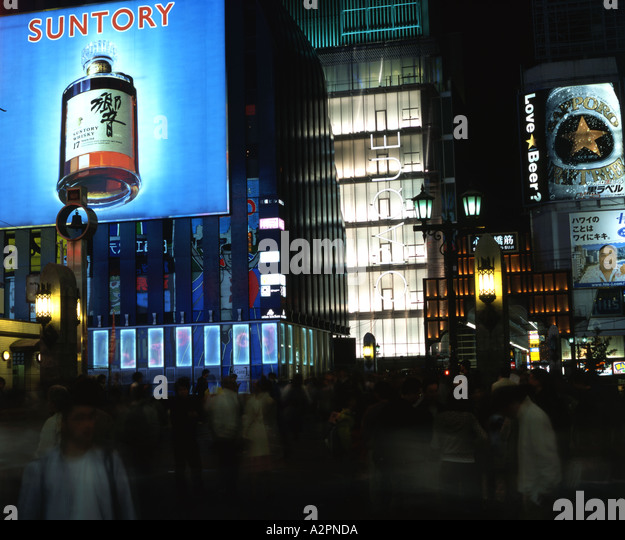 Whiskey Runner Stock Photos & Whiskey Runner Stock Images - Alamy