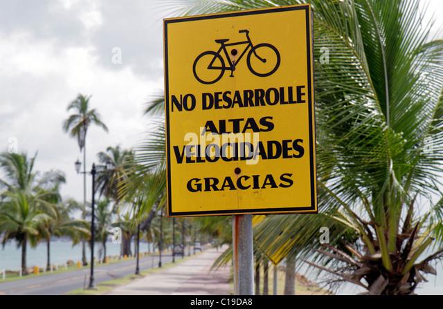 Panama Panama City Amador Causeway Calzada de Amador Bahia de Panama Panama Canal bike path park walkway sign no - Stock Image