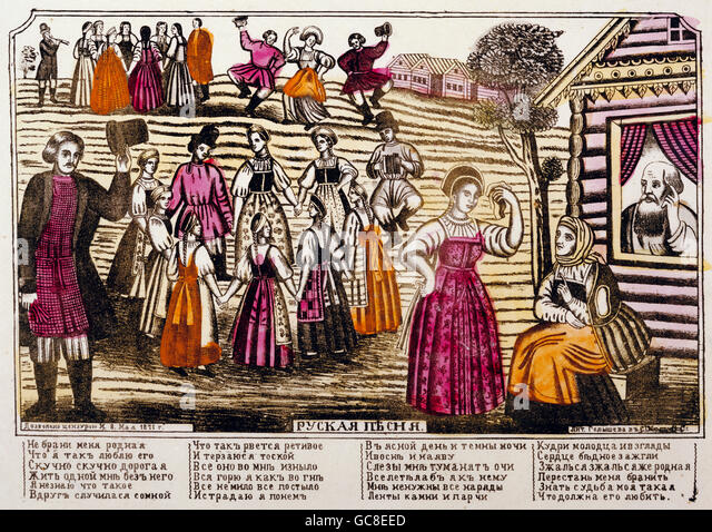 dance, round dance, illustration to the song 'Don't berate me dear Mother' by A. Razorenov, lithograph, - Stock-Bilder