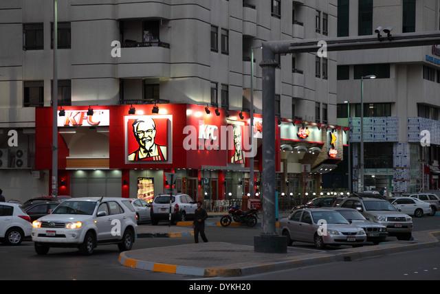 Fast food restaurant in the city of Abu Dhabi, United Arab Emirates - Stock Image