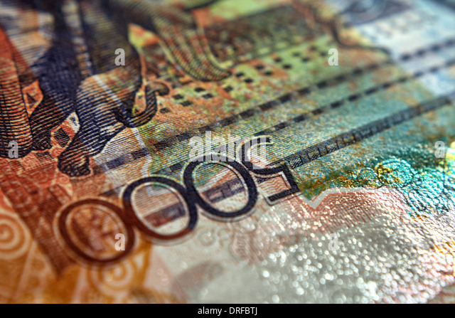 asia, bank, banknotes, business, currency, finance, kazakhstan, money, paper, tenge, travel, wealth, asian, blazon, - Stock Image