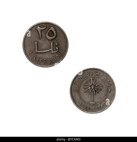 coin - Bahrain - Stock Image
