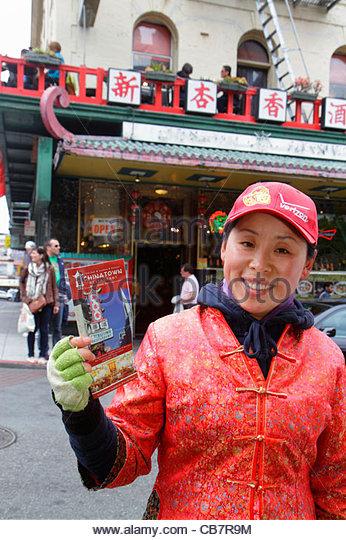 California San Francisco Chinatown Washington Street Chinatown Restaurant ethnic neighborhood huckster promoting - Stock Image