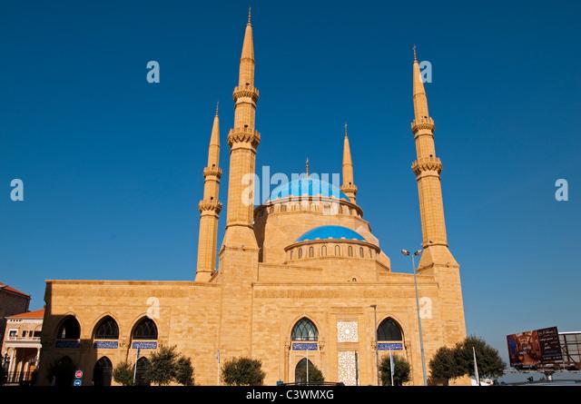 Mohammad Al-Amin Mosque Beirut Lebanon - Stock Image