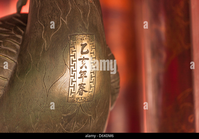 Temple of Literature, Hanoi, Vietnam, Indochina, Southeast Asia, Asia - Stock Image